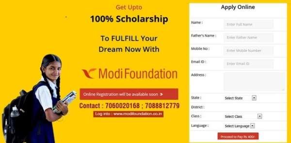 shiksha abhiyan scholarship – Modi foundation
