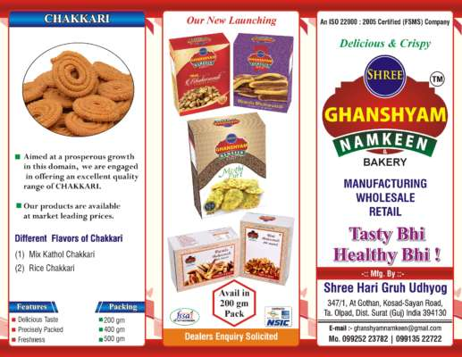 Ghanshyam Namkeen And Bakery Products
