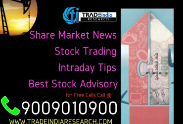 Free Trail Services for Share Market Trading
