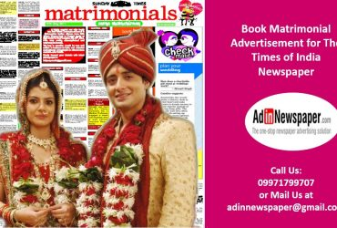Matrimonial Advertisement Rates for Delhi Newspapers