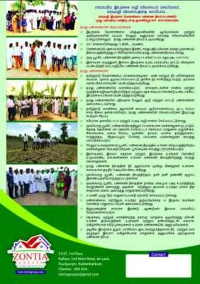 Green India Agro Farm