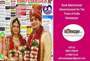Book Matrimonial Advertisement in Delhi Newspapers