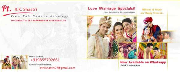 Extramarital Affairs Problems Solutions with Astrology – Relationship Astrologer India 9855792661