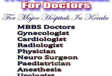 Wanted Consultant Physician