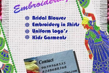 Embroidering Works in R.S.Puram
