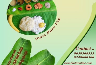Catering services in Vadavalli