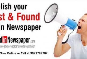 Book Lost Found Ads Online in HyderabadNewspapers