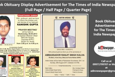Obituary Ad booking for Mumbai Newspapers