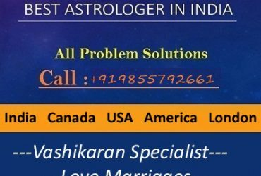 #No.1 Astrologer Pt. R.K. Shastri Husband wife relationship problem solutions in India Contact Me:- +919855792661