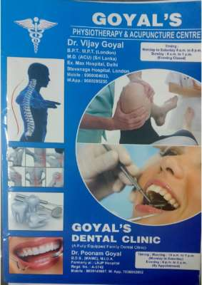 Looking for the best dental clinic in Delhi – Come to Goyals Dental Clinic Ranibagh