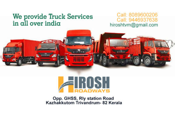 Transport contractor, lorry booking office in trivandrum ,near technopark
