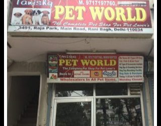 Pet Food Dealers in Pitampura