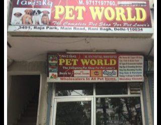 Pet Food Dealers in Pitampura