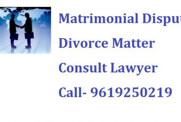 Mutual Divorce Matters / Family Lawyer Mumbai 9619250219