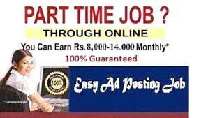 Earn Rs.1500/- daily from home – Excellent Opportunity – Just Give Miss call – 83000-60505