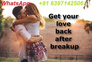 How to Get Back lost Love in 24 hrs