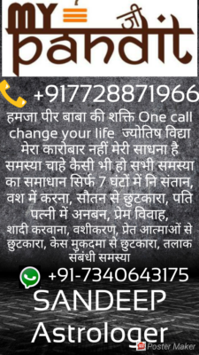 All Problem Solution with 07 hour 917728871966