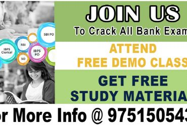 Time to crack all bank exams – IBPS PO,LIC HFL, FEDERAL PO & CLERK,INDAIN BANK PO