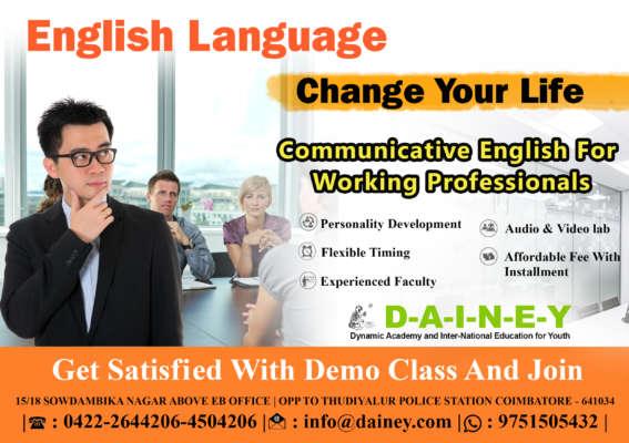 Join DAINEY To Speak English Easily & Fluently