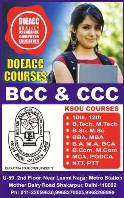 Computer Course Concept centre Consultancy