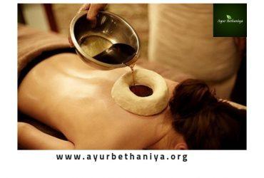 Ayurveda Treatment  For Cervical Spondylosis