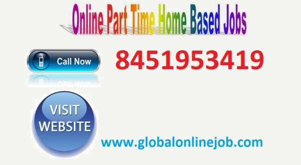 Global Infomedia