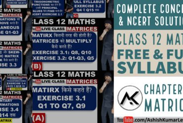 Online Maths Classes for Matrices Class 12 Maths