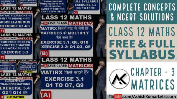 Online Maths Classes for Matrices Class 12 Maths