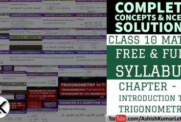 NCERT Solutions for Introduction to Trigonometry Class 10 Maths