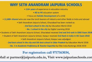 Jaipuria K-12 School And Play School Franchise