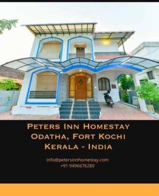 Peter's Inn Homestay