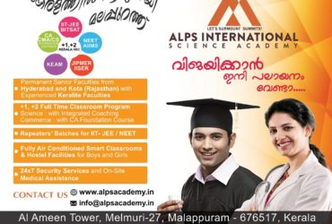 Best IIT JEE Coaching Institutes in Malappuram