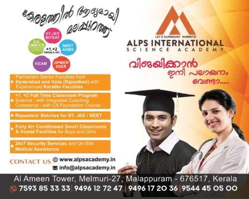 Best IIT JEE Coaching Institutes in Malappuram
