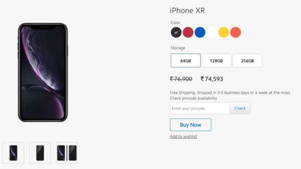 Buy iPhone XR