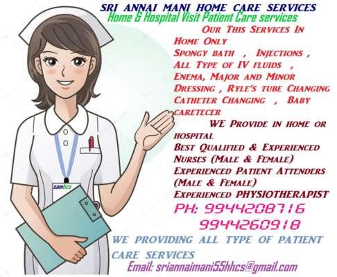 Sri Annai Mani Home Care Services