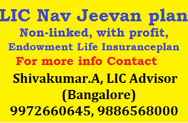 LIC Nav Jeevan Plan – Endowment Life Insurance plan