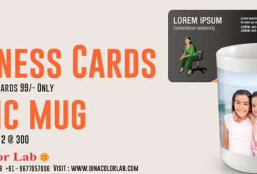 Visiting card printing / Magic Mug