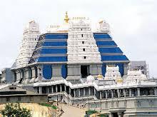 Bangalore, Mysore, Wayanad (4 nights /5 days) || 09019944459