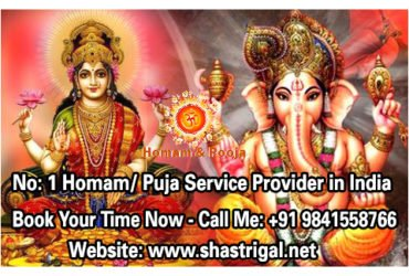 Shastrigal: Homam and Pooja Services – (+91) 9841558766