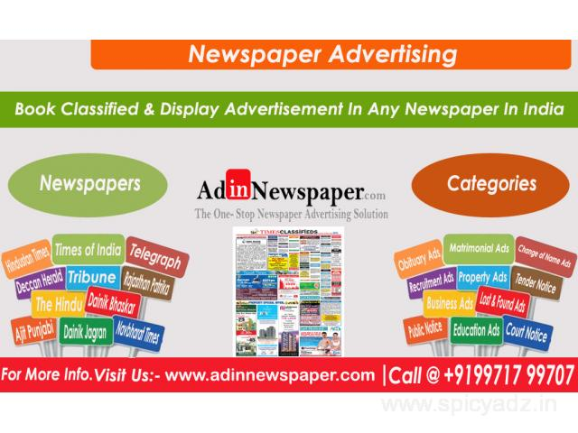 Recruitment Newspaper Classified Ads in Noida