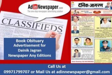 Dainik Jagran Obituary Display Ad Booking Online