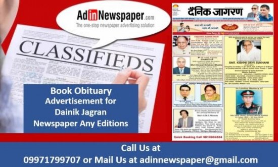 Dainik Jagran Obituary Display Ad Booking Online