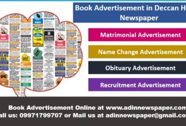 Deccan Herald Obituary Ad Booking Online