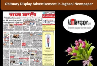 Jagbani Obituary Display Ad Booking Online