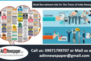 Times of India Mumbai Recruitment Ad Booking Online