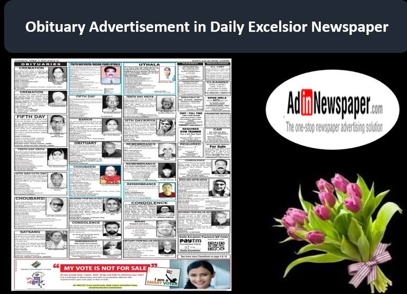 Daily Excelsior Obituary Display Advertisement
