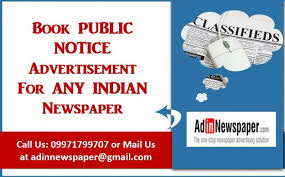 Public Notice Advertisement in Newspaper Booking Online