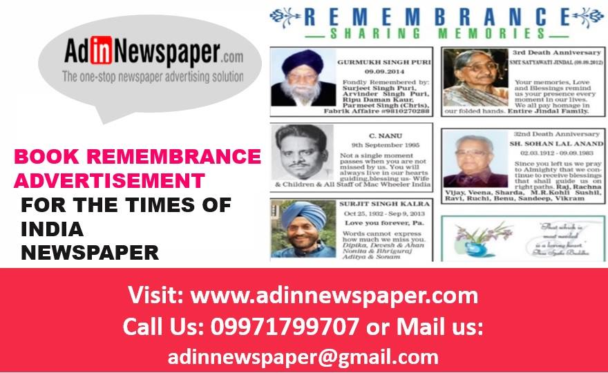 Remembrance Ad in Newspaper Booking Online