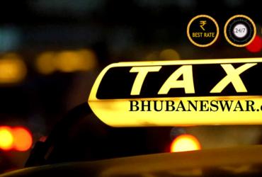 Bhubaneswar Car Rental   Car rental in Bhubaneswar   Bhubaneswar cab