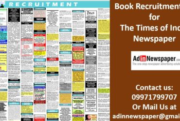 Book Recruitment Ads in Times of India Newspaper for Mumbai